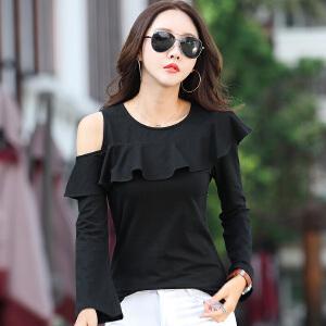 秋冬季韩版露肩打底衫女修身显瘦大码纯色荷叶边长袖T恤女上衣