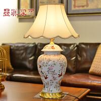 燕莺款中式现代台灯将军罐欧式卧室床头创意时尚简约客厅陶瓷灯具