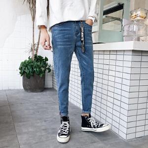 2018秋冬款上新牛仔裤男韩版修身小脚裤子可拆卸挂饰吊坠新款