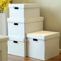 白色收纳箱收纳盒牛皮纸纸质有盖储物箱衣物文件整理箱装书箱子