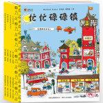 斯凯瑞金色童书第一辑(全4册)忙忙碌碌镇 会讲故事的单词书