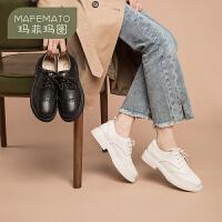 【下单只需要244元】玛菲玛图小皮鞋女2020春款原宿日系女鞋真皮百搭单鞋休闲学院系带小白鞋女688-31NP