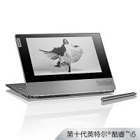 联想ThinkBook Plus(5BCD)13.3英寸E-ink墨水屏 轻薄笔记本电脑(十代i5-10210U 16G