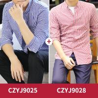 衬衫男学生新款格子衬衫男长袖韩版修身青少年纯棉衬衣时尚潮流休闲帅气寸衫