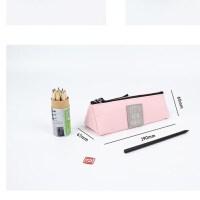 麦和MH1702-205欢乐颂倒梯形笔袋粉色创意文具帆布笔盒可爱卡通文具袋韩式风格大中小学生幼儿园男女孩办公开学用品收