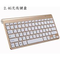 【支持礼品卡】无线键盘鼠标套装2.4G迷你键盘小键盘巧克力笔记本电脑蓝牙键盘