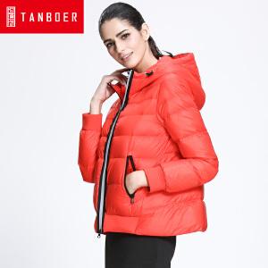 坦博尔简约轻薄羽绒服女士短款连帽宽松韩版时尚纯色冬外套TD3318