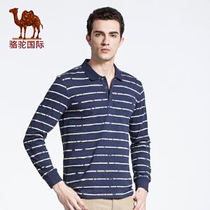 骆驼牌男装 2017春季新款时尚纯棉翻领长袖条纹T恤衫男士Polo衫