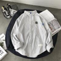 春季新款小清新潮流韩版学生条纹长袖衬衫男休闲打底衫衬衣薄外套