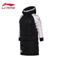 李宁长款羽绒服女士2017新款运动时尚保暖冬季80%白鸭绒运动服AYMM126