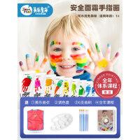 美乐手指画颜料宝宝安全可水洗儿童幼儿画册涂鸦画画水彩绘画套装