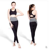 新款瑜伽健身房女速干运动衣背心长裤套装含胸垫 可礼品卡支付