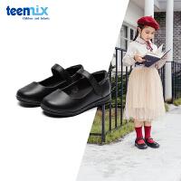 【到手价:219.2元】天美意teenmix童鞋19年秋冬新款皮鞋女童魔术贴公主鞋中大童休闲单鞋(3~15岁可选)DX