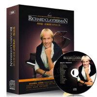 理查德克莱德曼钢琴曲经典全集cd正版古典音乐汽车载cd光盘碟片