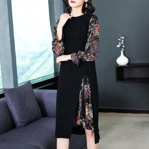 时尚套装秋装女2018新款气质针织连衣裙+打底裙子两件套