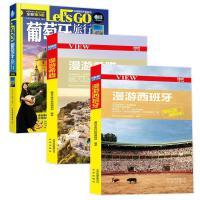 全新正版 漫游西班牙+漫游希腊+葡萄牙旅行 Let's Go 葡萄牙游玩攻略 葡萄牙旅游书籍 国外旅游书籍 旅游类书籍