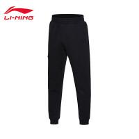 李宁卫裤男士运动时尚系列长裤休闲男装冬季收口运动裤AKLM651