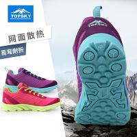 Topsky/远行客 登山鞋女鞋徒步鞋 夏季营地户外低帮网面透气防滑越野跑鞋 轻便耐磨跑步运动鞋