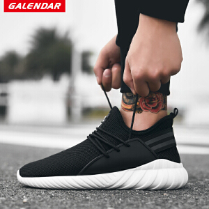 【每满100减50】Galendar男子跑步鞋2018新款轻便透气耐磨防滑飞织跑步休闲鞋JPS8065