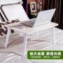 【限时3折】多功能可折叠笔记本电脑桌 床上用宿舍神器懒人简约学习书桌