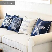 露之熙抱枕套不含芯刺绣蓝色靠枕简约现代海洋绣花地中海沙发靠垫