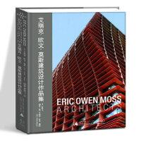 艾瑞克 欧文 莫斯建筑设计作品集9787559802651 概念设计图技术图纸模型图纸 建筑事务所 优秀建筑设计项目方案