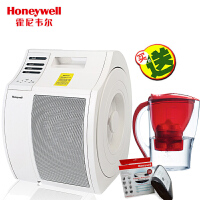 Hoenywell/霍尼韦尔 空气净化器 18250-CHN 象牙白  去除甲醛汽车尾气去除PM2.5