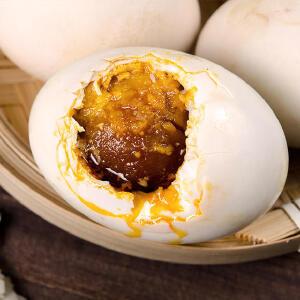 【广西特产】北海海鸭蛋,古法腌制海鸭蛋,特惠家庭礼盒装(20枚)