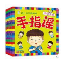 思维训练书籍0-3岁儿童益智游戏书智力开发书+唐诗三百首 全脑开发幼儿图书宝宝专注力训练书籍0-1-2-3岁儿童读物数