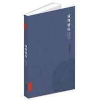 RT全新正版图书 成都滋味 聂作平 成都时代出版社 9787546418537 翰林静轩图书专营店