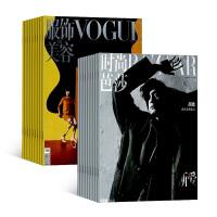 Vogue服��c美容加�r尚�M合�s志 全年新刊2021年1月起� �s志� �s志��