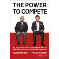 The Power to Compete: An Entrepreneur and an Economist on R