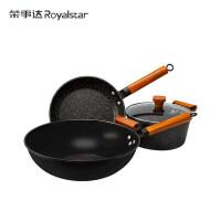 荣事达(Royalstar)精铁三件套套装家用炒锅煎锅汤锅厨具套装RH-TG323LP 锅具三件套