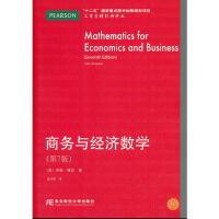 【二手旧书8成新】商务与经济数学(第七版 (英)雅克 9787565411366