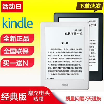 【Kindle3代黑色+限时包邮+专用贴膜+千册电子书资源】亚马逊New Kindle Paperwhite 3电子书阅读器墨水屏电纸书kpw3礼品卡 限时促销!处理器提升25%
