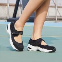 【跨店满300-50】Skechers斯凯奇女鞋新款D'LITES玛丽珍休闲鞋时尚运动鞋 66666192