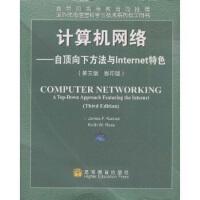 【二手旧书8成新】国外信息科学与技术系列教学用书:自顶向下方法与Inter特色(计算机网络(第3版版 罗斯(RossK