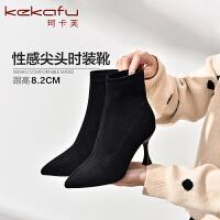 19冬珂卡芙新款【显脚瘦】性感猫跟尖头裸靴时装靴毛靴百搭女靴