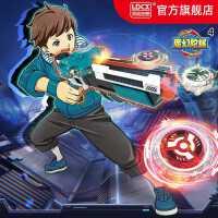 灵动创想魔幻陀螺玩具4代正品新款旋风陀螺枪儿童男孩套装战斗盘