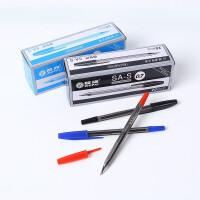 智牌(ZHI PAI)SA-S 超滑原子笔透明笔杆 中性笔大容量签名 防滑握手