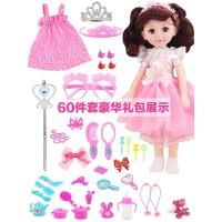 会说话的智能洋娃娃 仿真女孩公主儿童玩具单个布长尾巴比翼鸟衣服