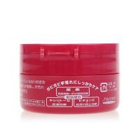 资生堂Shiseido红色尿素滋润护手霜100g