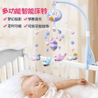 新生婴儿床铃0-1岁3-6个月男女宝宝床玩具床挂音乐旋转摇铃床头铃