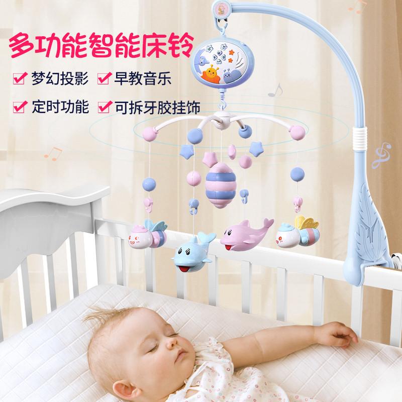 新生婴儿床铃0-1岁3-6个月男女宝宝床玩具床挂音乐旋转摇铃床头铃99立减5,满29元全国28省包邮 偏远6省除外