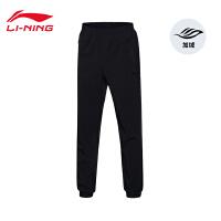 李宁运动裤男士训练系列摇粒绒保暖弹力加绒收口运动裤AYKM251