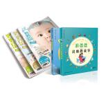 准爸爸胎教宝典套装--《准爸爸读胎教故事》+《胎教故事100个必读》