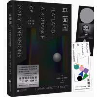孤独深处北京折叠郝景芳2016雨果奖三体刘慈欣推荐侦探推理