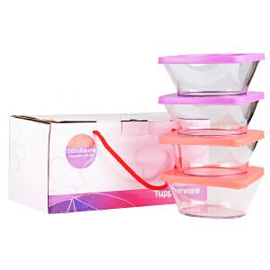 特百惠保鲜盒玲珑心意4件套保鲜碗冷藏微波冷冻保鲜碗套装