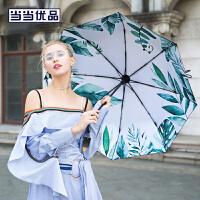 当当优品 轻便三折黑胶晴雨伞 折叠太阳伞 清新芭蕉叶