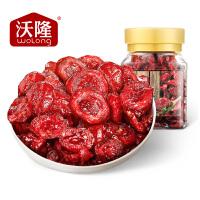满减【沃隆蔓越莓干180g】烘焙原料零食蜜饯孕妇果干蔓越梅干原装